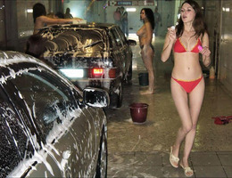 Adult Expo Cut Exotic Dancer gelery Image 2