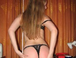 Amateur girl posing in lingerie gall Image 2