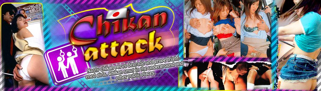 Nasty chikan pervs degrade and grope frightened girls