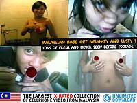 indin sex videos