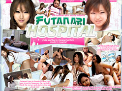 Futanari Hospital